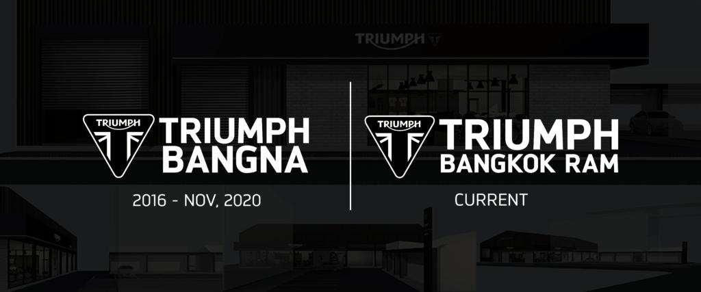 มอเตอร์ไซค์ Triumph tiger 900 เหมาะท่องเที่ยวระยะทางไกล